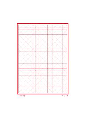 矢量硬笔书法内页排版素材米字格